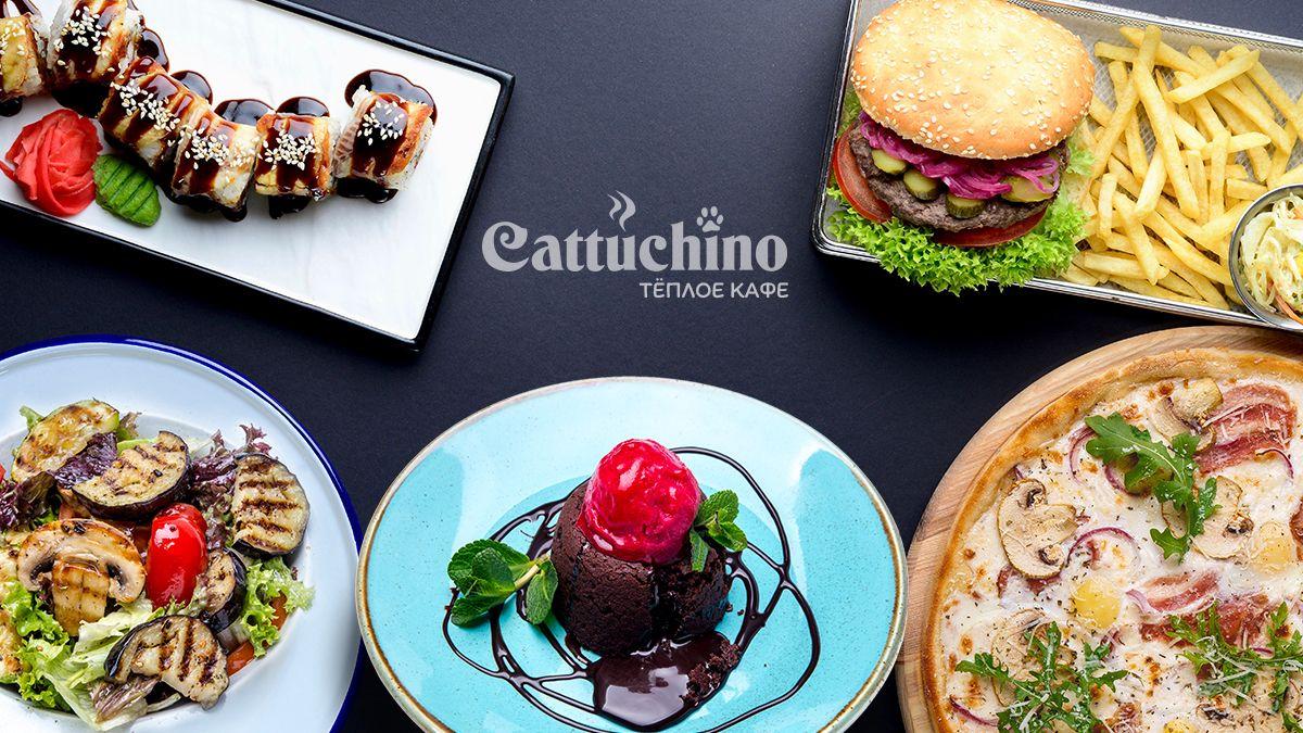 Cattuchino