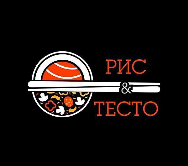 Рис и Тесто