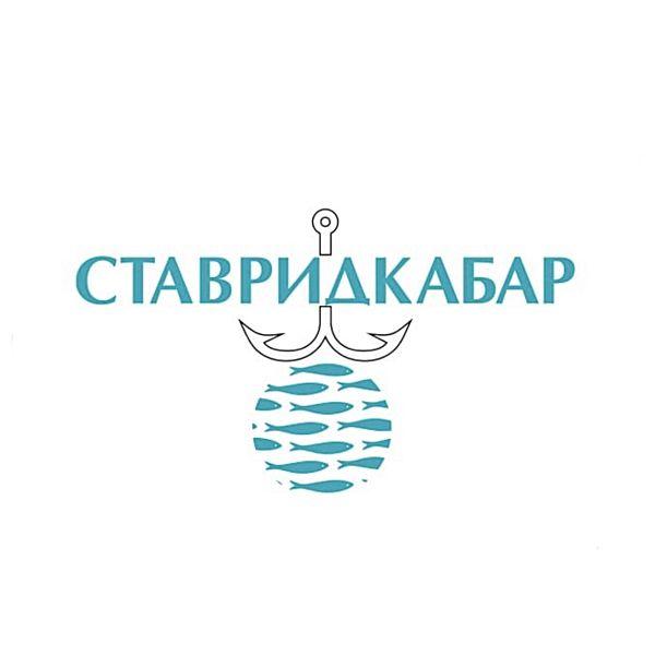 Ставридкабар