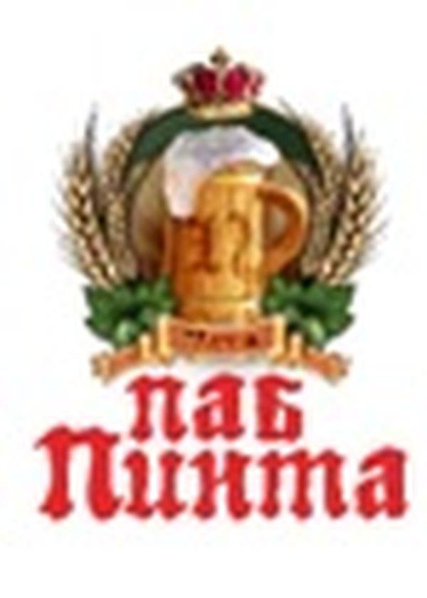 Пинта