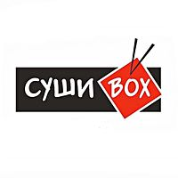 Суши Box
