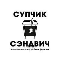 Супчик & Сэндвич