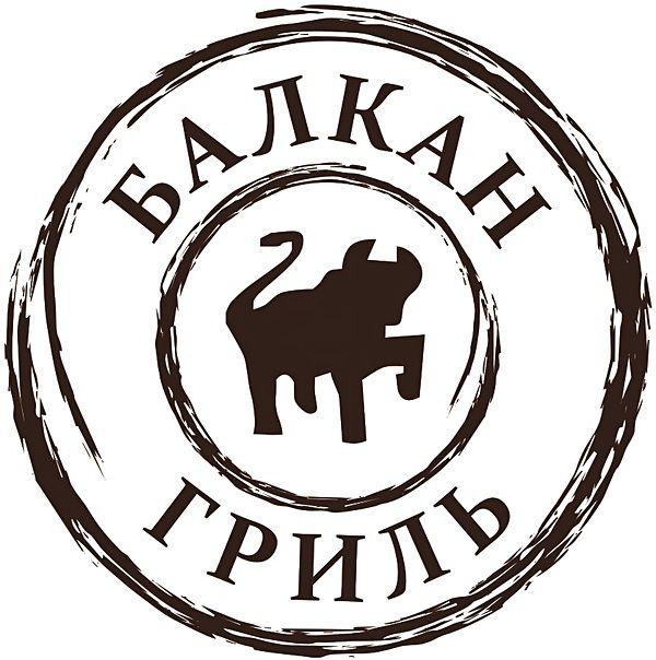 Балкан Гриль - Сербская кухня