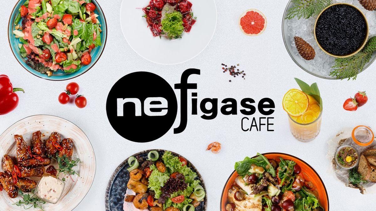 NeFigase Cafe