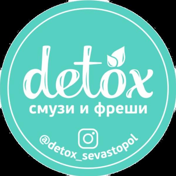 Детокс Севастополь