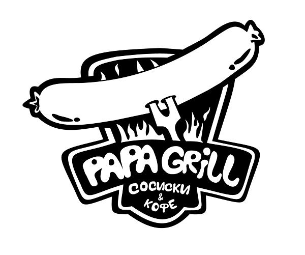 Papa Grill