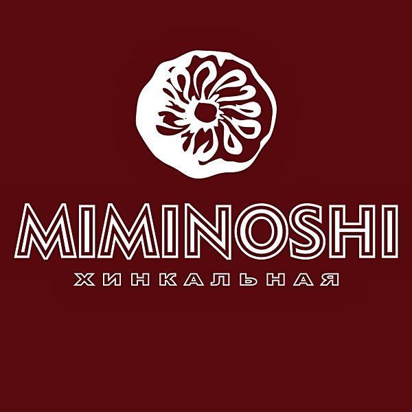 Миминоши
