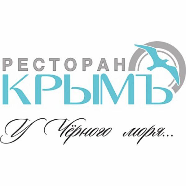 Крымъ