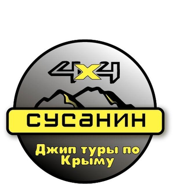 Джип туры по Крыму с клубом Сусанин 4х4
