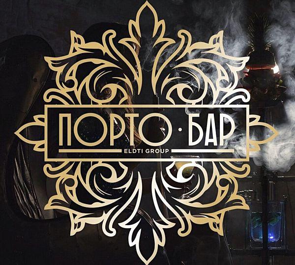 Порто бар