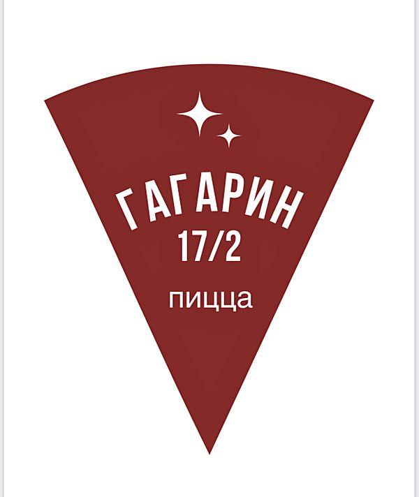 Гагарин Пицца