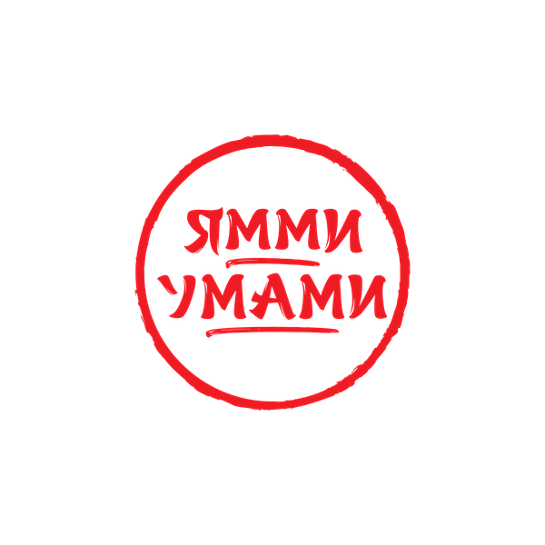 Ямми Умами