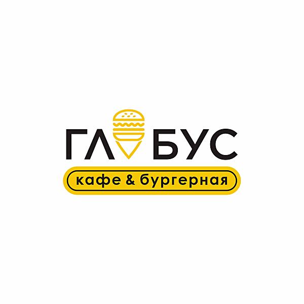 Кафе & Бургерная ГЛОБУС