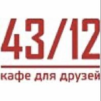 43/12